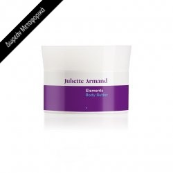 Juliette Armand Elements Body Butter 200ml
