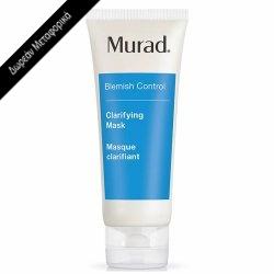 Murad Clarifying Mask 75ml
