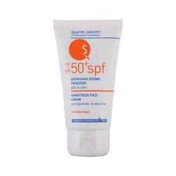 QS Professional Sunscreen Face Cream SPF 50 (75ml)