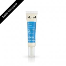 Murad Rapid Relief Blemish Spot Treatment 15ml