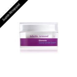 Juliette Armand Elements Caviar Ω3-Ω6 Cream 50ml