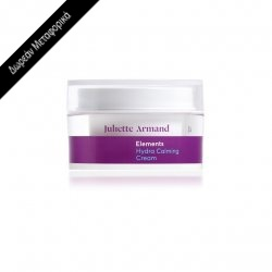 Juliette Armand Elements Hydra Calming Cream 50ml