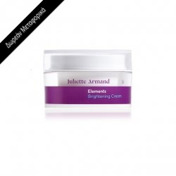 Juliette Armand Elements Brightening Cream 50ml