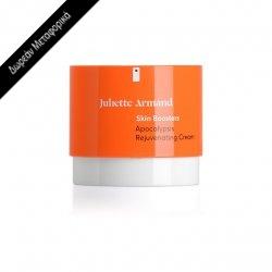 Juliette Armand Skin Boosters Apocalypsis Rejuvenating Cream 50ml