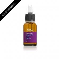 Juliette Armand Elements Hyaluronic Acid Serum 20ml