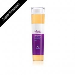 Juliette Armand Elements Clarifying Cleanser Gel 210ml