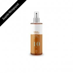 Juliette Armand Sunfilm Body Tan Oil SPF 10 200ml