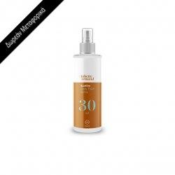 Juliette Armand Sunfilm Body Fluid Spray SPF 30 200ml