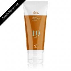 Juliette Armand Sunfilm Face & Body Cream SPF 10 200ml