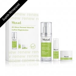 Murad All About Renewal Retinol Value Set 42.5ml