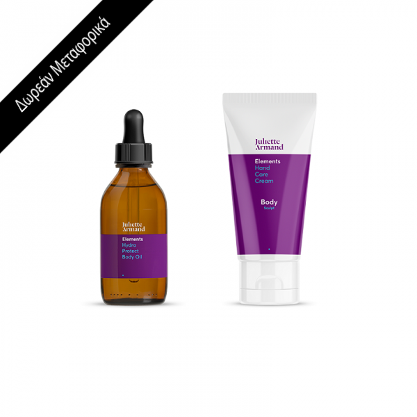 Juliette Armand Elements (Ηydra Protect Body Oil 100ml & Ηand Care Cream 50ml)