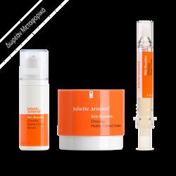 Juliette armand Skin Boosters (Chronos Hydra Correct Serum 30ml, Chronos Hydra Correct Cream 50ml, Chronos Hydra Filler 10ml)