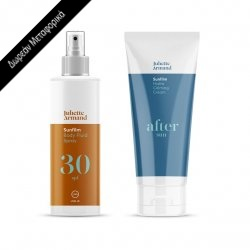 Juliette Armand Sunfilm Body Fluid Spray SPF 30 200ml & After Sun Hydra Calming Cream 200ml