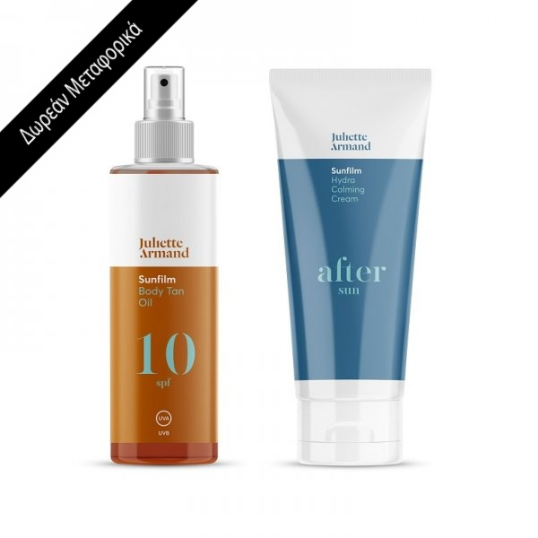Juliette Armand Sunfilm Body Tan Oil SPF 10 200ml & After Sun Hydra Calming Cream 200ml