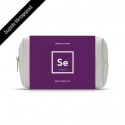 Juliette armand Elements Sensitivity Home Therapy Kit 5τμχ